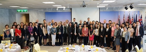 Taipei International Women's Day Breakfast